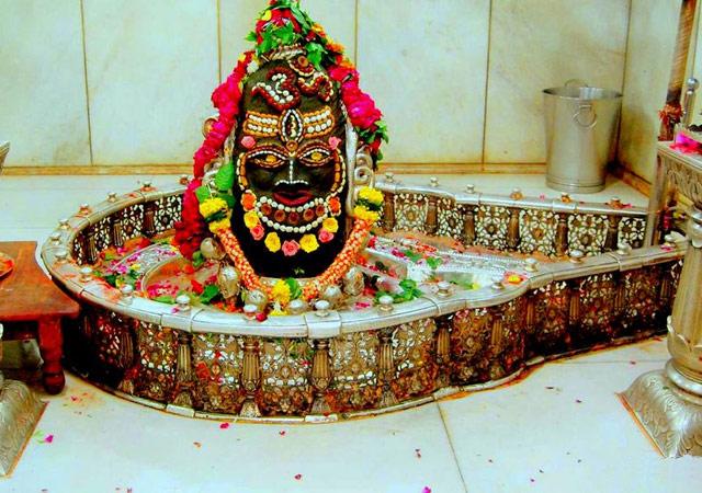 Mahakaleshwar Madhya Pradesh