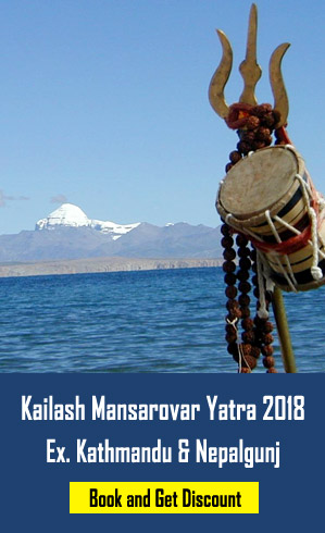 Kailash Mansarovar Tour Packages